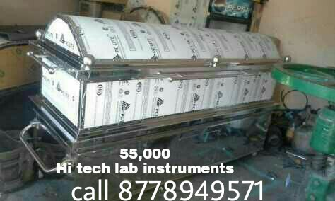 Cool Plus 9841366554 8778949571 Contact Us 9841366554
